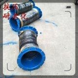 橡膠伸縮管廠家供應夾布鋼絲骨架伸縮管 通風伸縮管
