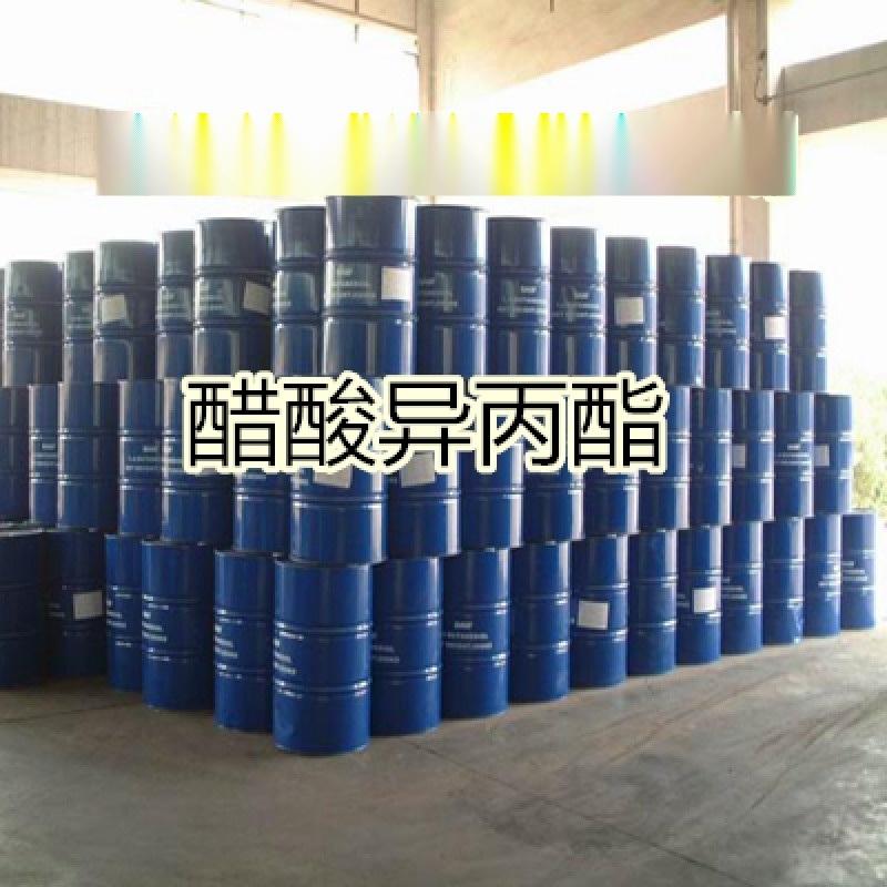 山东国标醋酸异丙酯生产厂家现货专车配送