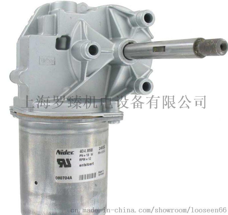 进口402.600(402600)NIDEC24V电动机 减速机 马达