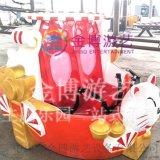 儿童游乐场设施价格/户外游乐设备招财猫过山车