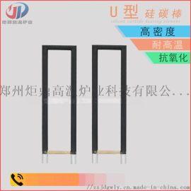 登封碳化硅加热管马弗炉配件U型硅碳棒/硅碳棒加热管