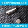拉伸模具用耐磨性好金属陶瓷棒料