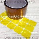 東莞市耐高溫貼紙生產廠家
