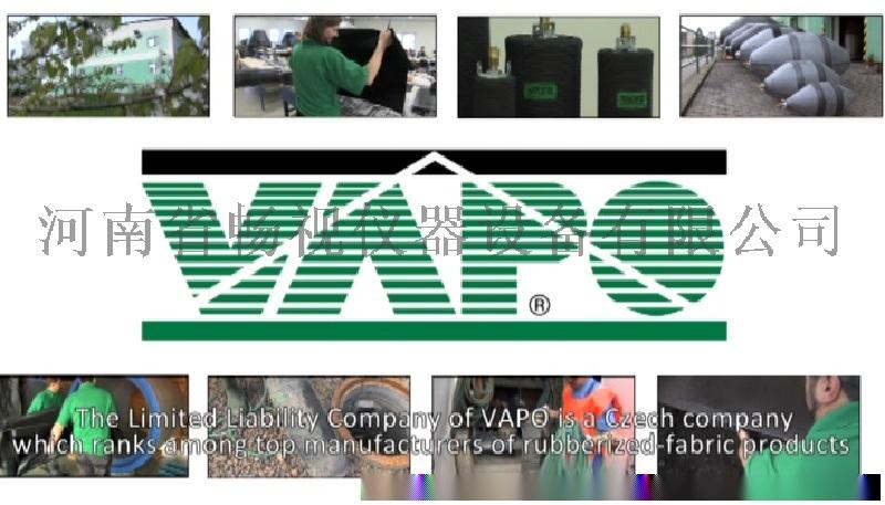 捷克VAPO 进口气囊 闭水测试/闭气测气囊500-1200mm