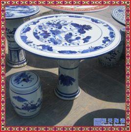 景德镇陶瓷凳 别墅庭院青花桌凳 休息桌凳