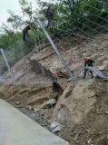 厂家直销边坡防护网厂家边坡防护网安装