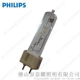 飞利浦CDM-T35W单端陶瓷金卤灯G12灯头