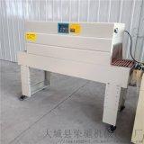 4525型熱收縮機 塑料玩具塑封機