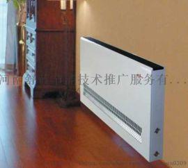 暖气片厂家/空气能热泵厂家直销/河南舒蓝节能技术推