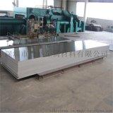 库存440C不锈钢 进口SUS440C材质报告
