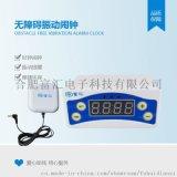 富匯FHTZ-005音樂振動鬧鐘|多功能震動鬧鐘