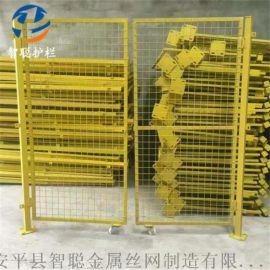 仓库分割网 设备防护钢丝网 批发钢丝网围栏