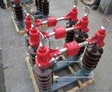 GW4-35KV戶外柱上高壓隔離開關單雙接地可選