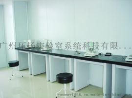 环扬全钢天平台 实验室家具厂家 潮州实验室设计公司
