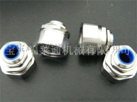 福莱通FSS-I双扣不锈钢金属软管接头厂家