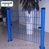 三折彎護欄 果園圍網 桃型柱護欄網