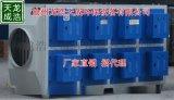 廢氣處理設備活性炭淨化設備光氧催化低溫等離子設備