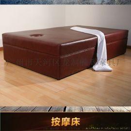 广州   的泰式  床