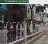 百川热镀锌护栏,静电喷涂京式护栏,京式边缘护栏
