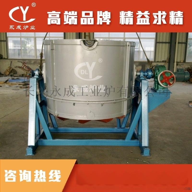小型高温坩埚式铝熔化保温炉
