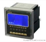 JQ-DF69Y電氣火災監控探測器