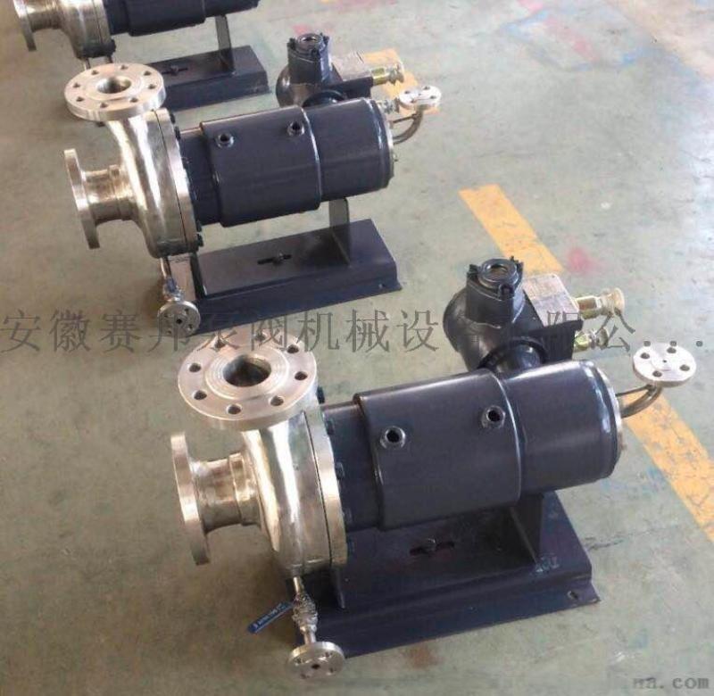 屏蔽泵配件及安徽天富泵阀配件 维修