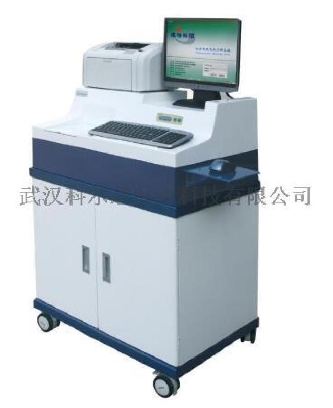 MP280化學發光免疫分析儀