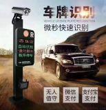 高清图 纯车牌识别系统,停车场管理系统,道闸厂家