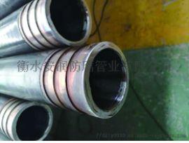 远程供液系统用内衬不锈钢复合管高压管