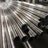 國標201不鏽鋼裝飾管,201不鏽鋼裝飾管廠家