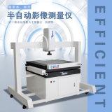 半自动影像测量仪 NC-8010二次元 影像测量仪
