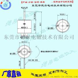 东莞德昂DT2525逆时针旋转电磁铁