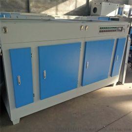 UV光氧催化设备工业废气除臭等离子空气净化器
