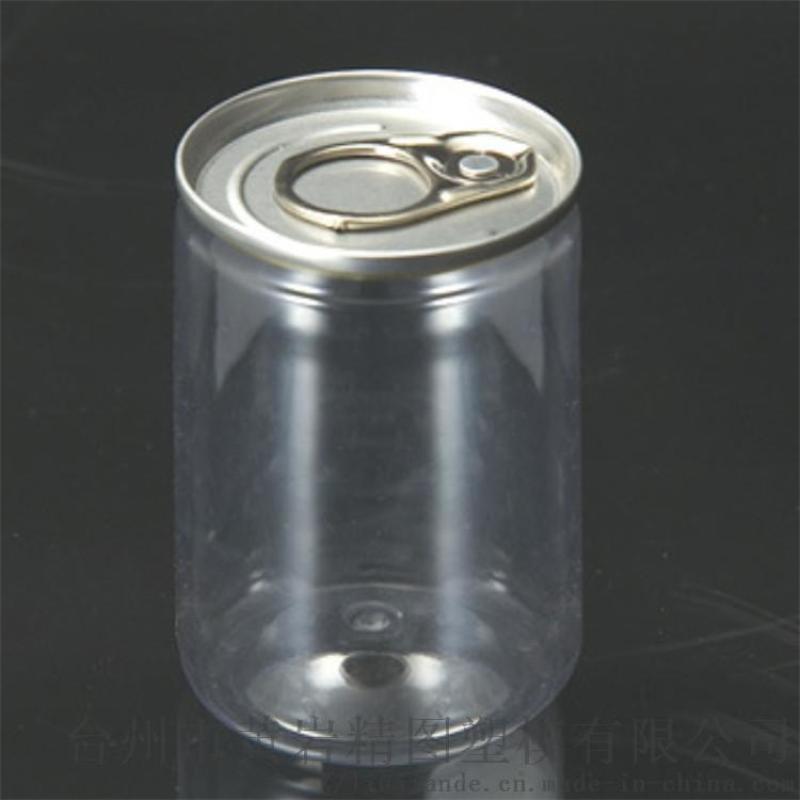 果脯蜜饯包装塑料易拉罐