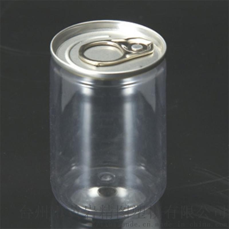 坚果包装塑料易拉罐松子包装罐