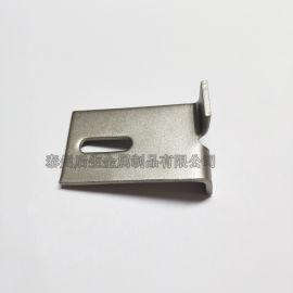 厂家供应 304L不锈钢石材干挂件  双弯挂件