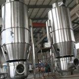 PGL系列喷雾干燥制粒机,喷雾干燥机
