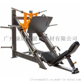 45度倒蹬机训练器 健身器材**商用力量运动器械