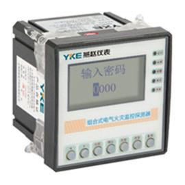 上海燕赵PD510Y电气火灾监控探测器