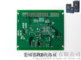 鼎纪多层PCB线路板制造厂