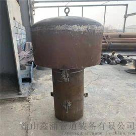 Z-300伞形通气帽罩型排水通气帽弯管型侧墙通气管