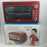 容声电烤箱 48L大容量烤箱烘焙电烤炉礼品一件代发