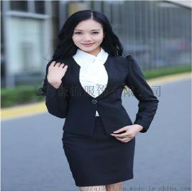 氣質時尚商務女士職業裝女款正裝西服名媛同款小西裝