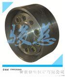 TLL 型帶制動輪彈性套聯軸器