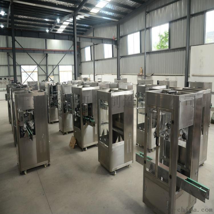 背封瓜子包装机/种子包装机/散装炒货包装机/小包调味品包装机
