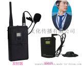 成都市無線導覽系統 導遊系統 同聲傳譯系統企業工廠參觀租賃