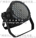 LED防水帕灯 大功率帕灯LED帕灯 户外防水帕灯 54颗3W帕灯 演出舞台帕灯