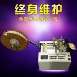 厂家直销全自动热缩套管切管机 微电脑自动PVC套管切管裁管机 PE管切管机