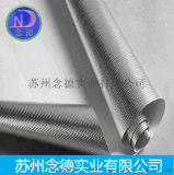220克鋁箔玻纖布 玻璃纖維鋁箔復合布 保溫隔熱材料