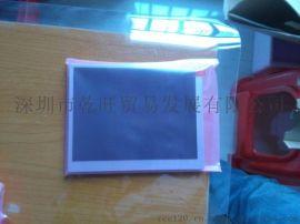 奇美群创ZJ050NA-08C液晶屏